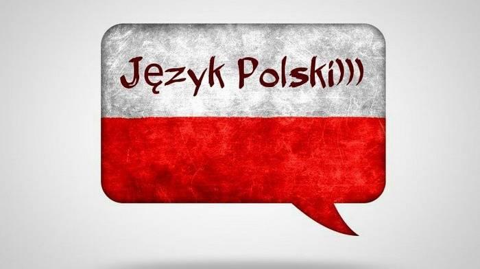 Кому и когда могут пригодиться курсы польского языка