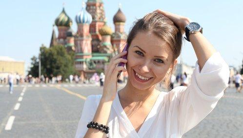 RussianFlirting - сайт знакомств с иностранцами