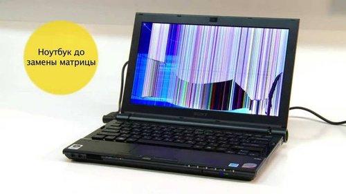 Матрица на ноутбук: как ее выбрать в магазине A-Class?