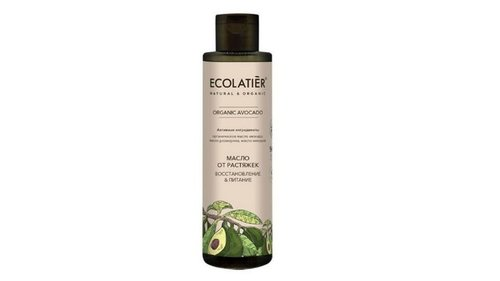 Ecolatier Organic Avocado Body Anti-Stretching Oil