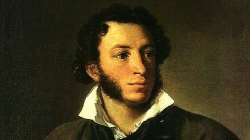 Пушкин как имя нарицательное: причины и следствия