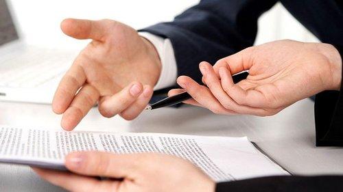 Налоговые консультации: помощь от профессионалов