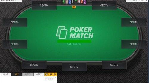 Онлайн казино PokerMatch без выходных и перерывов