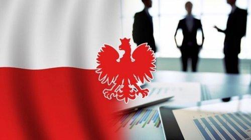 Как получить ВНЖ на территории Польши